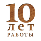 experience in the production of wooden windows more than 10 years